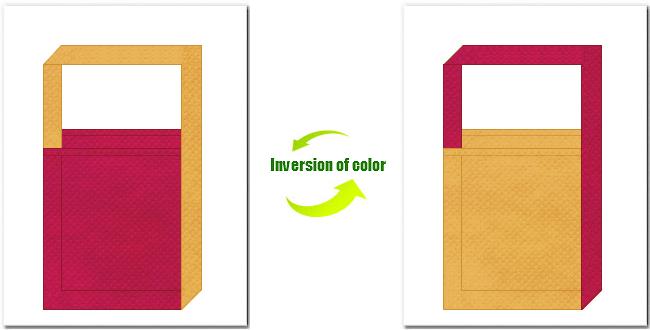 濃ピンク色と黄土色の不織布ショルダーバッグ