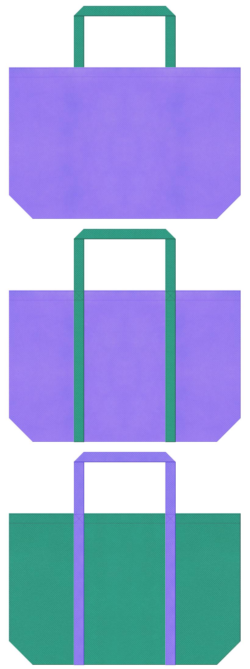 薄紫色と青緑色の不織布ショッピングバッグデザイン。
