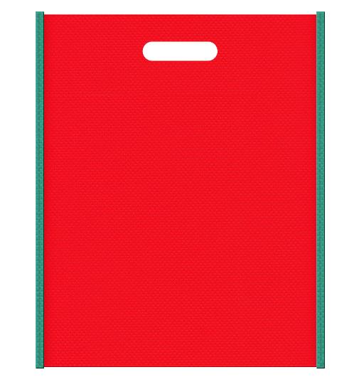 不織布小判抜き袋 メインカラー赤色とサブカラー青緑色