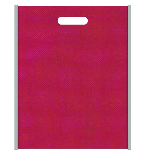 不織布バッグ小判抜き メインカラーグレー色とサブカラー濃いピンク色の色反転