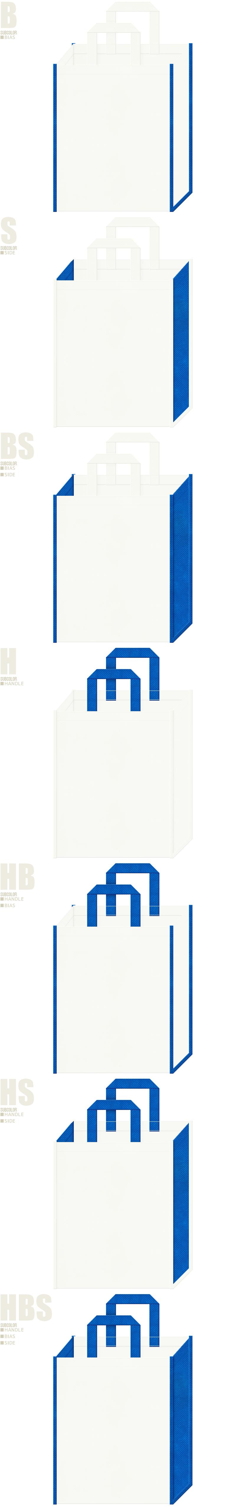 不織布トートバッグのデザイン例-不織布メインカラーNo.12+サブカラーNo.22の2色7パターン