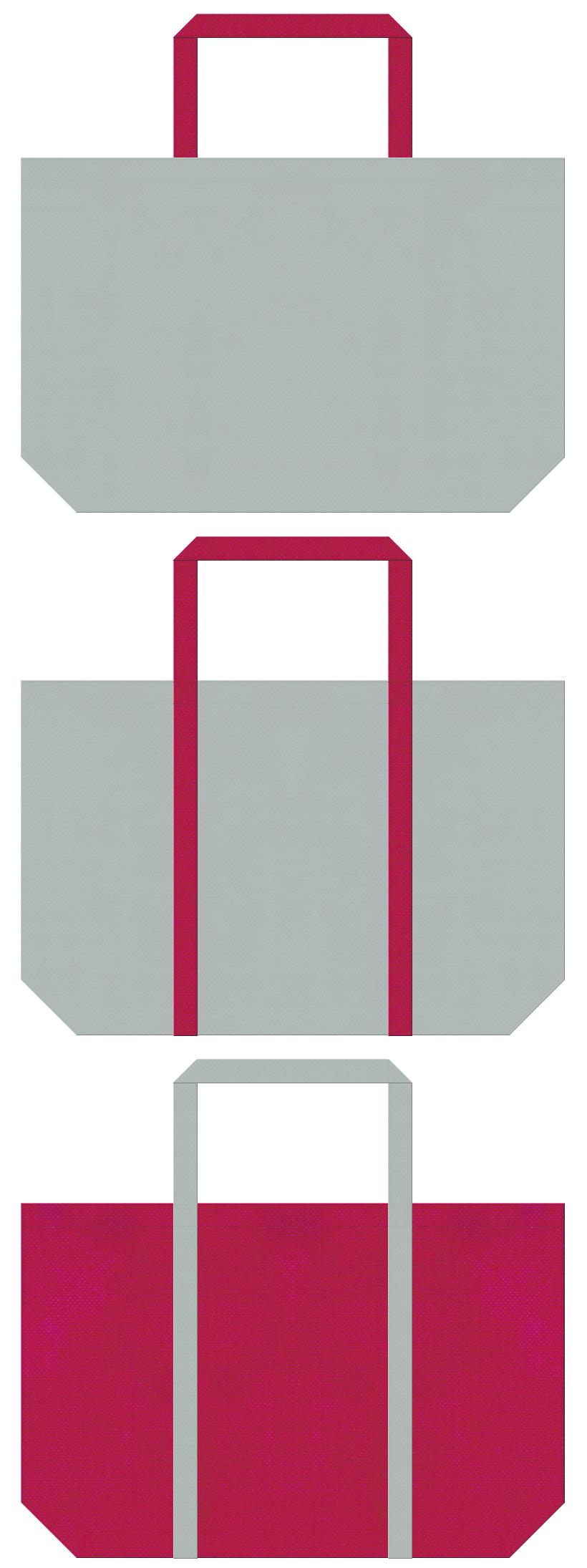 グレー色と濃いピンク色の不織布エコバッグのデザイン。