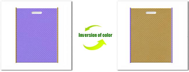 不織布小判抜き袋:No.32ミディアムパープルとNo.23ブラウンゴールドの組み合わせ
