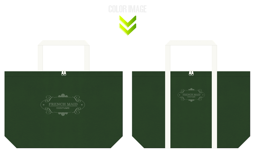 濃緑色・深緑色とオフホワイト色の不織布バッグデザイン:メイド服・コスプレ衣装のショッピングバッグ