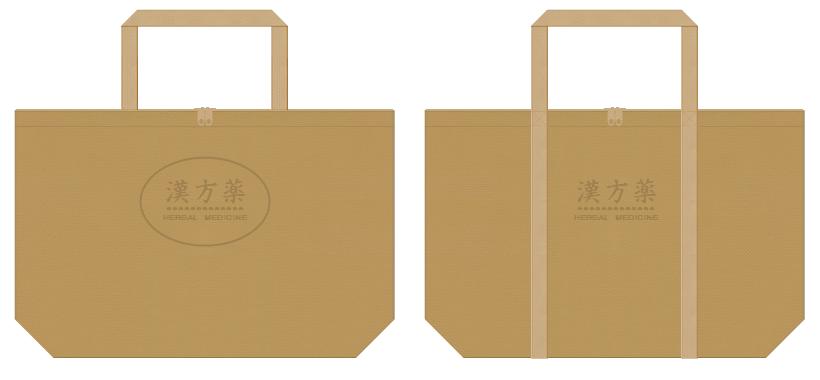 不織布バッグのデザイン:漢方薬のショッピングバッグ