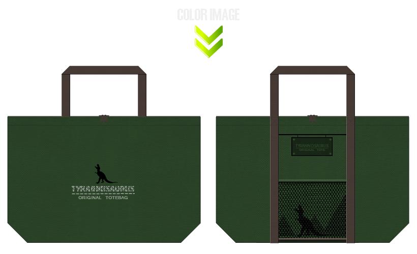 濃緑色・深緑色とこげ茶色の不織布バッグデザイン:恐竜・ワイルド感のあるメッシュポケット付きのエコバッグ