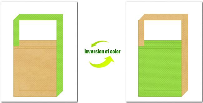 薄黄土色と黄緑色の不織布ショルダーバッグのデザイン