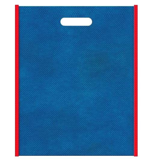 おもちゃ・テーマパークにお奨めの不織布バッグ小判抜きデザイン:メインカラー青色とサブカラー赤色