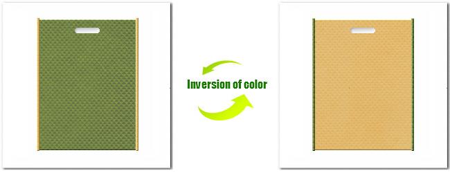 不織布小判抜き袋:No.34グラスグリーンとNo.8ライトサンディーブラウンの組み合わせ