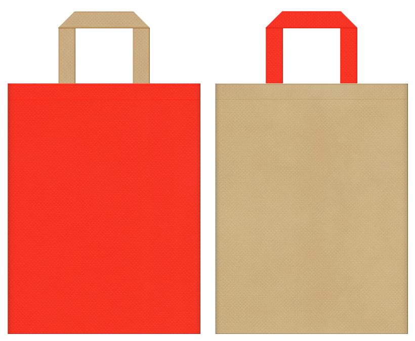 お料理教室・レシピ・ランチバッグ・クッキングセミナーにお奨めの不織布バッグデザイン:オレンジ色とカーキ色のコーディネート