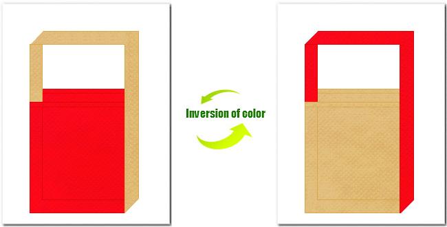赤色と薄黄土色の不織布ショルダーバッグ