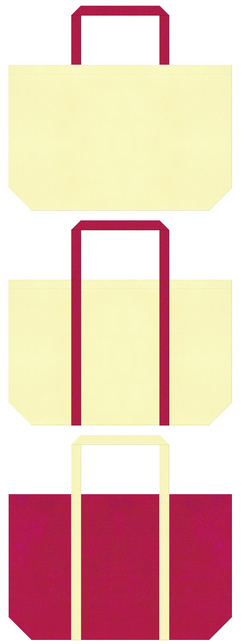 薄黄色と濃いピンク色の不織布マイバッグデザイン