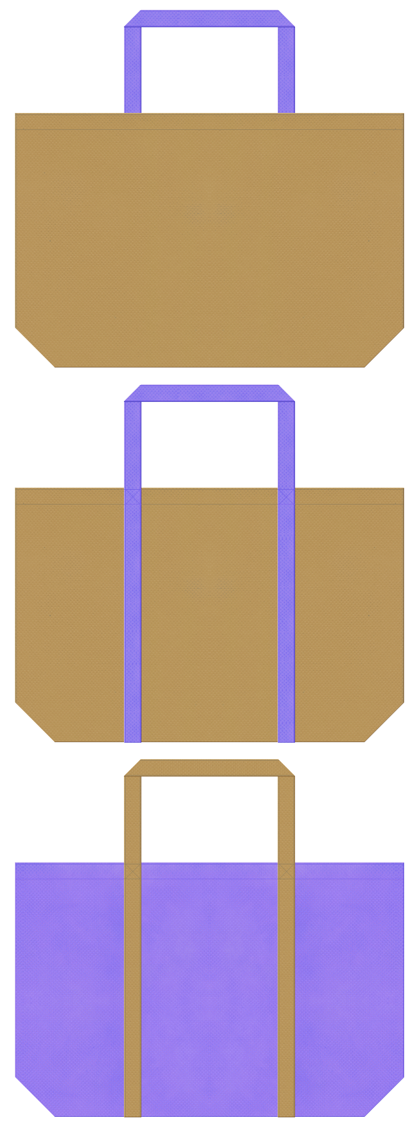 金黄土色と薄紫色の不織布ショッピングのデザイン