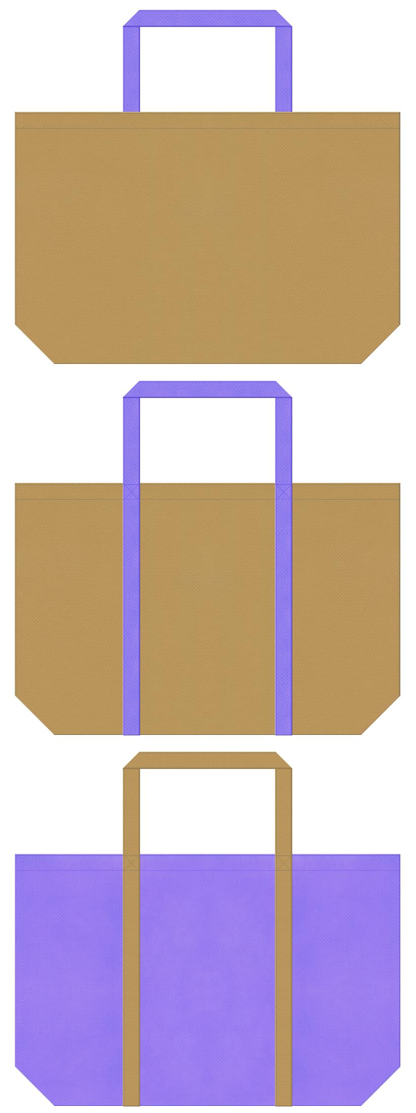 マスタード色と薄紫色の不織布ショッピングのデザイン
