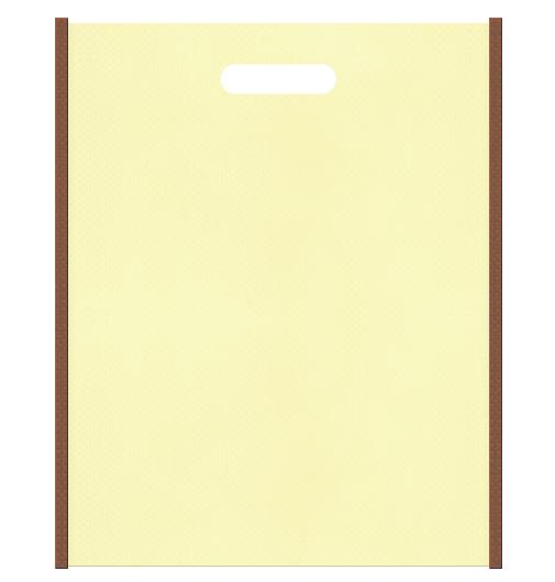 セミナー資料配布用のバッグにお奨めの不織布小判抜き袋デザイン:メインカラー薄黄色、サブカラー茶色