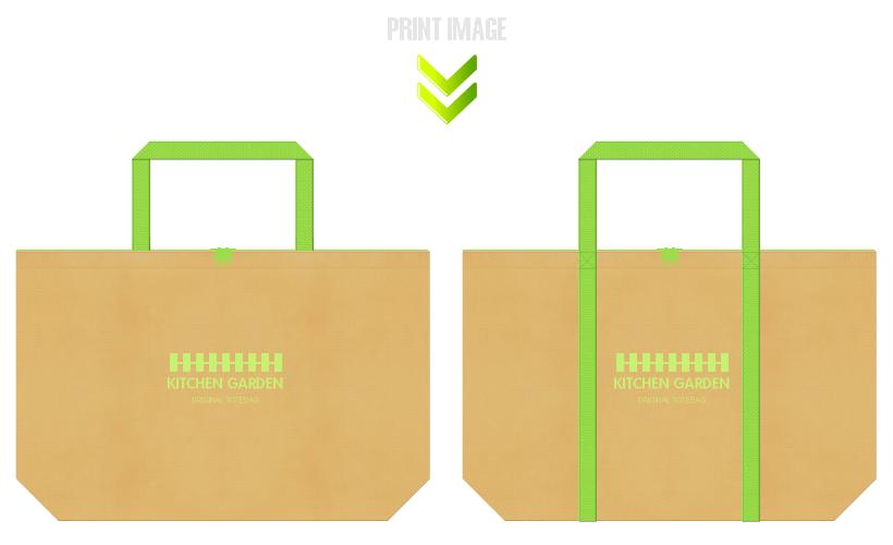 薄黄土色と黄緑色の不織布ショッピングバッグのコーデ:種苗・農業資材の展示会用バッグにお奨めです。