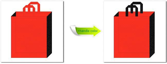 不織布No.1オレンジと不織布No.9ブラックの組み合わせのトートバッグ