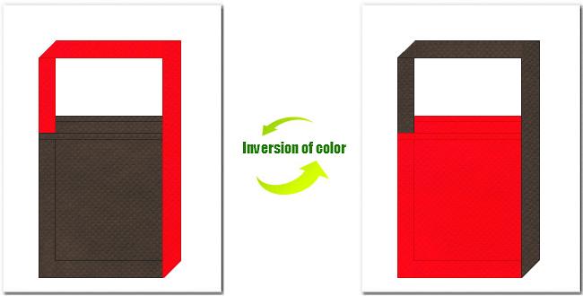 こげ茶色と赤色の不織布ショルダーバッグのデザイン:クリスマスのイメージにお奨めの配色です。