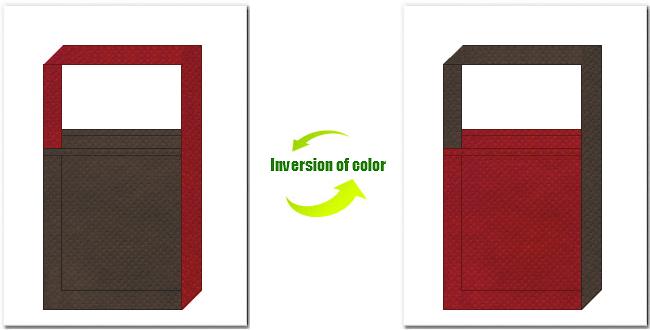 こげ茶色とエンジ色の不織布ショルダーバッグのデザイン