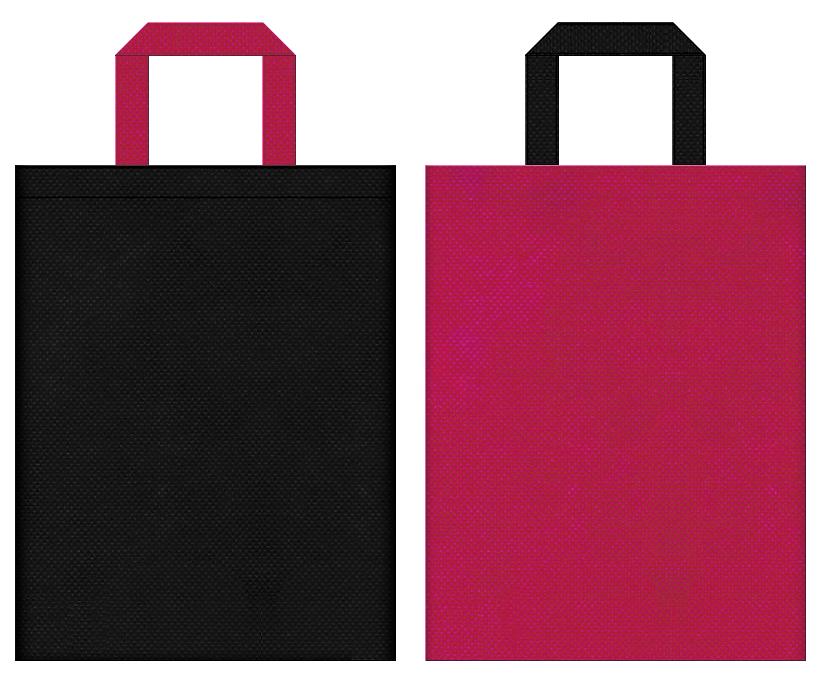 不織布バッグの印刷ロゴ背景レイヤー用デザイン:黒色と濃いピンク色のコーディネート:スポーティーファッションの販促イベントにお奨めです。