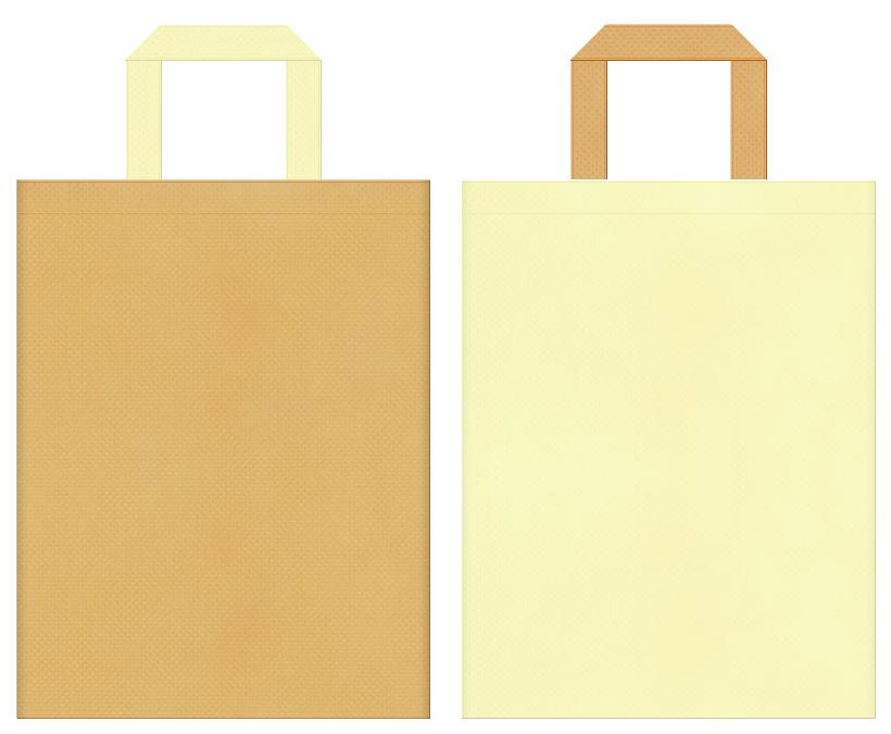 不織布バッグの印刷ロゴ背景レイヤー用デザイン:薄黄土色と薄黄色のコーディネート。girlyイメージにお奨めです。