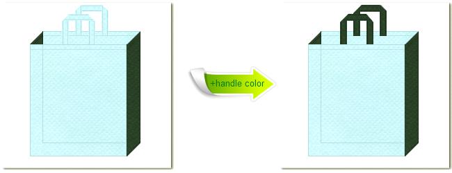 不織布No.30水色と不織布No.27ダークグリーンの組み合わせのトートバッグ
