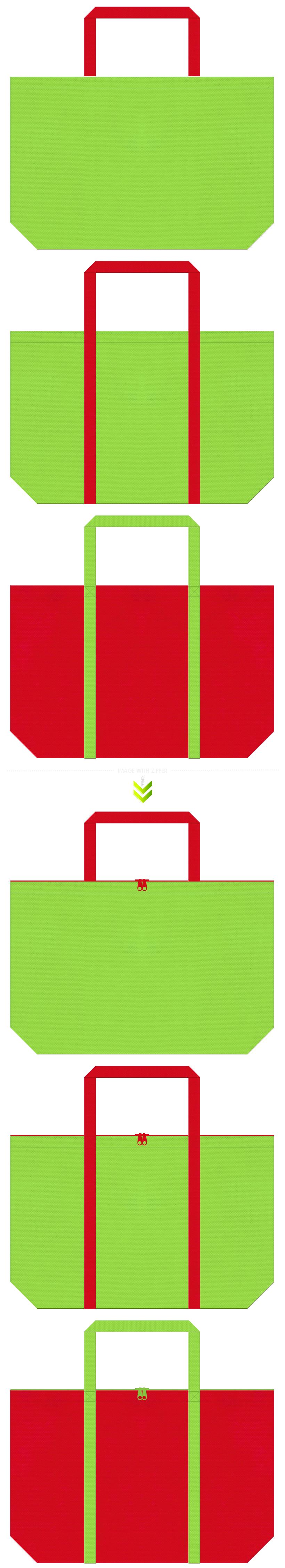 黄緑色と紅色の不織布エコバッグのデザイン。