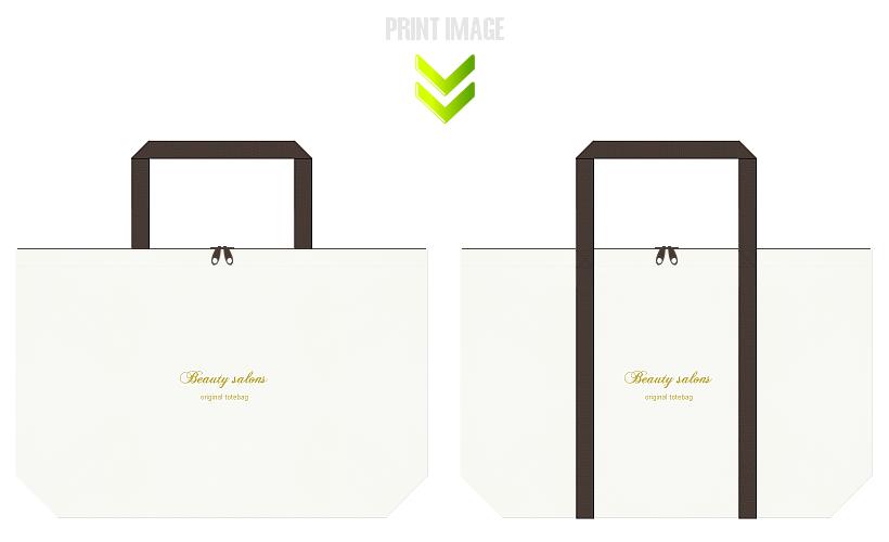不織布バッグのデザイン:美容室・・・ファスナーをつけてお買い物バッグのノベルティにお奨めです。