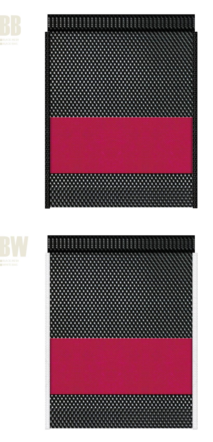 黒色メッシュと濃ピンク色不織布のメッシュバッグカラーシミュレーション:キャンプ用品・アウトドア用品・スポーツ用品・シューズバッグにお奨め