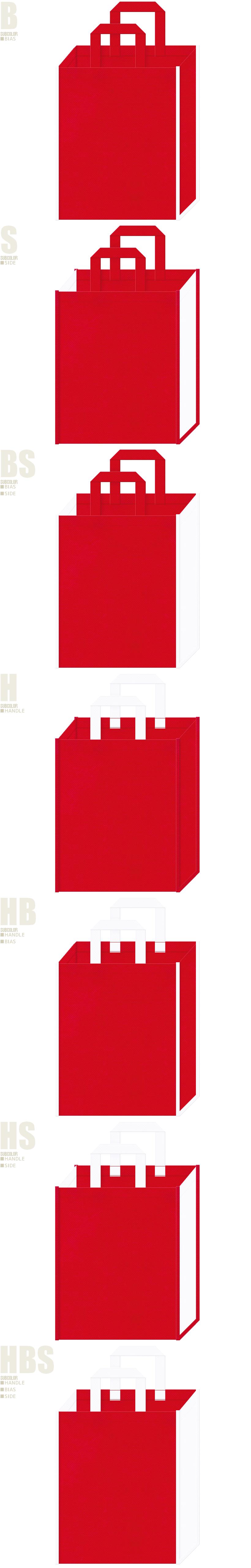 救急用品・消防団・献血・医療施設・病院・医療セミナー・婚礼・お誕生日・ショートケーキ・サンタクロース・クリスマスセールのショッピングバッグにお奨めの不織布バッグデザイン:紅色と白色の配色7パターン