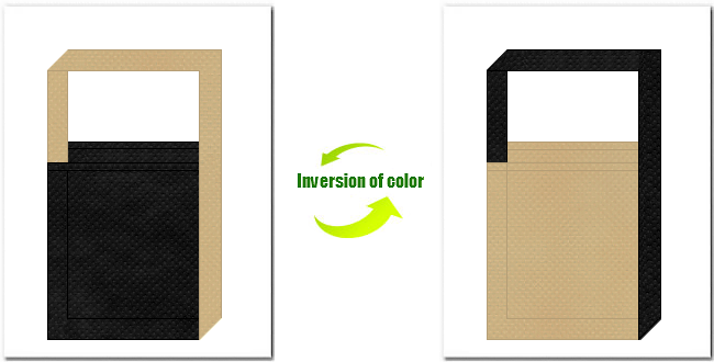 黒色とカーキ色の不織布ショルダーバッグのデザイン