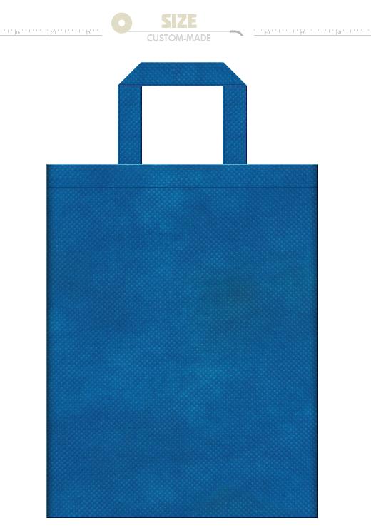 青単色の不織布トートバッグ-フリーイラスト