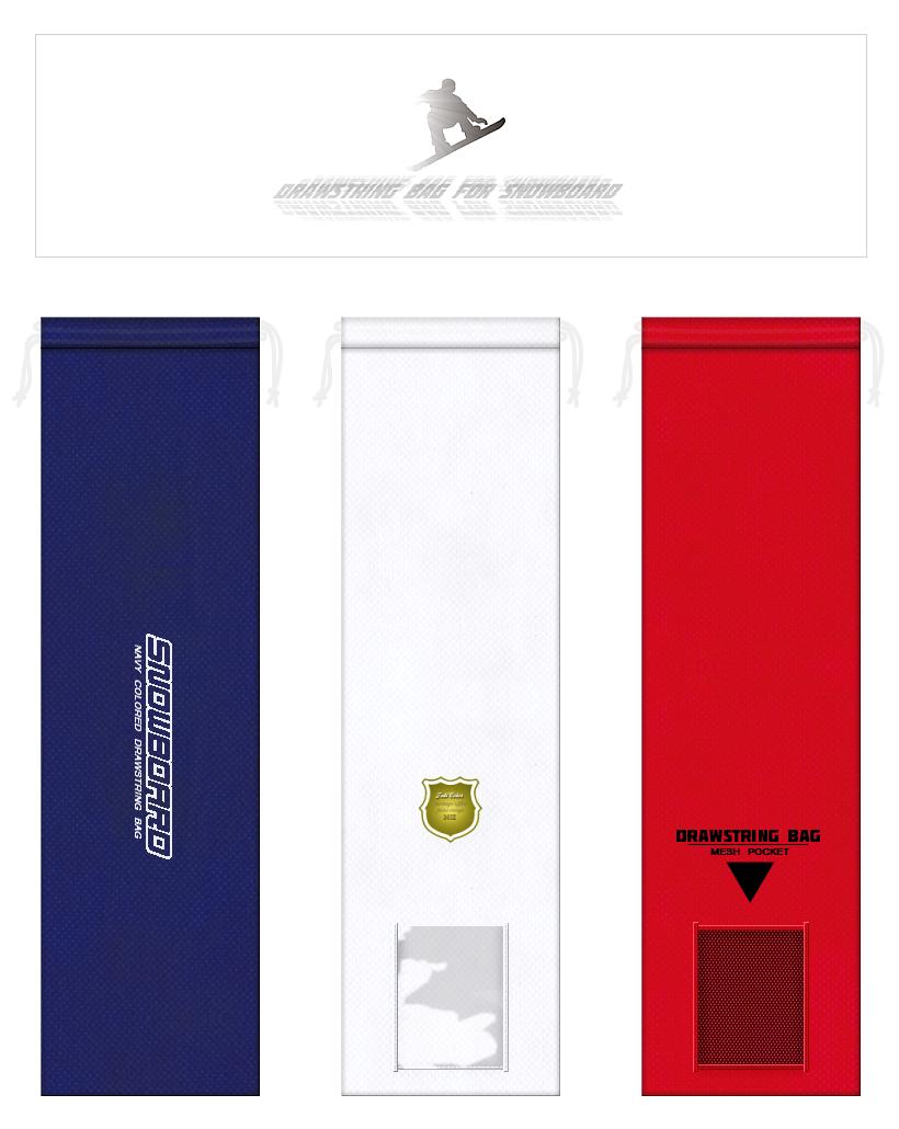 スノーボード等の長尺物を入れる不織布バッグのオリジナル制作例:左:シルク印刷 中央:フルカラー転写・透明ポケット付き 右:色シルク印刷・メッシュポケット付き