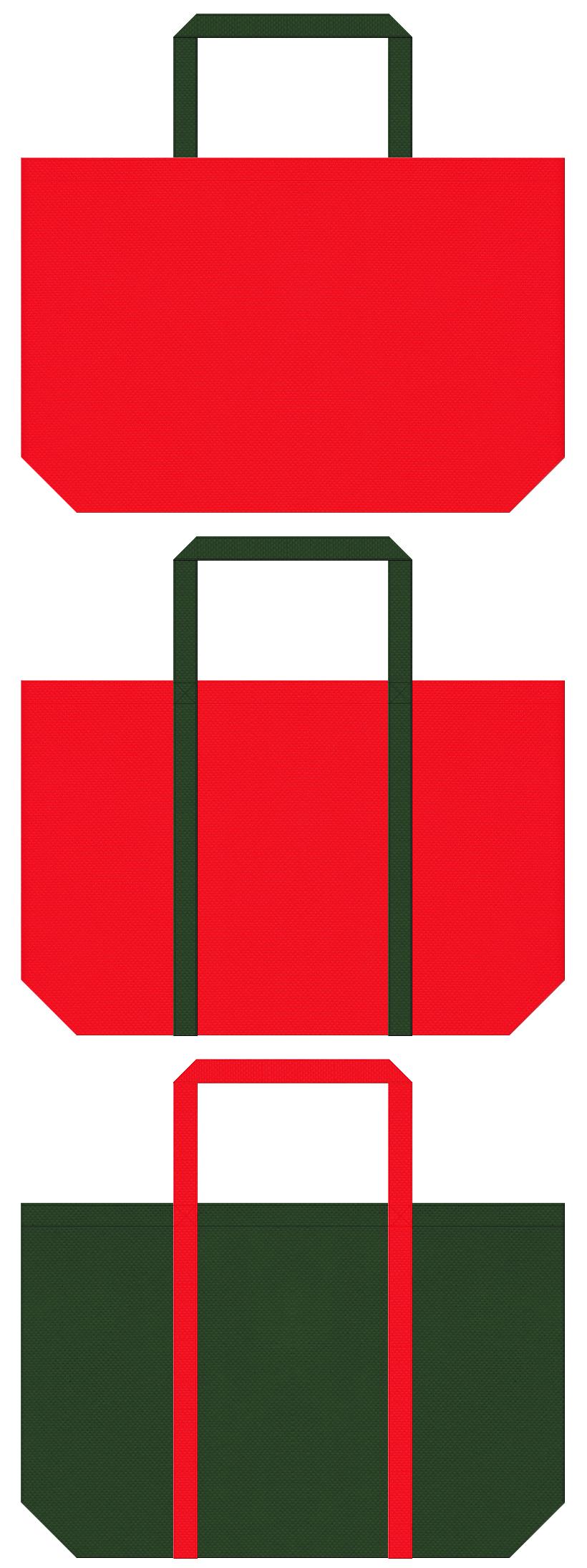 赤色と濃緑色の不織布バッグデザイン。クリスマス商品のショッピングバッグにお奨めです。トマトイメージのバッグにも。