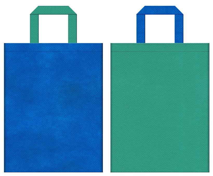 不織布トートバッグ 不織布カラーNo.22スカイブルーとNo.31ライムグリーンの組み合わせ