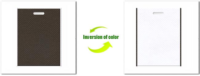 不織布小判抜き袋:No.40ダークコーヒーブラウンとNo.15ホワイトの組み合わせ
