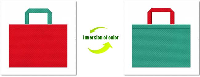 紅色と青緑色の不織布バッグコーディネート