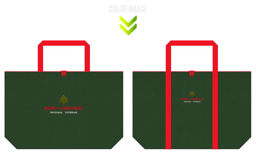 濃緑色・深緑色と赤色の不織布バッグデザイン:クリスマスセールのショッピングバッグ