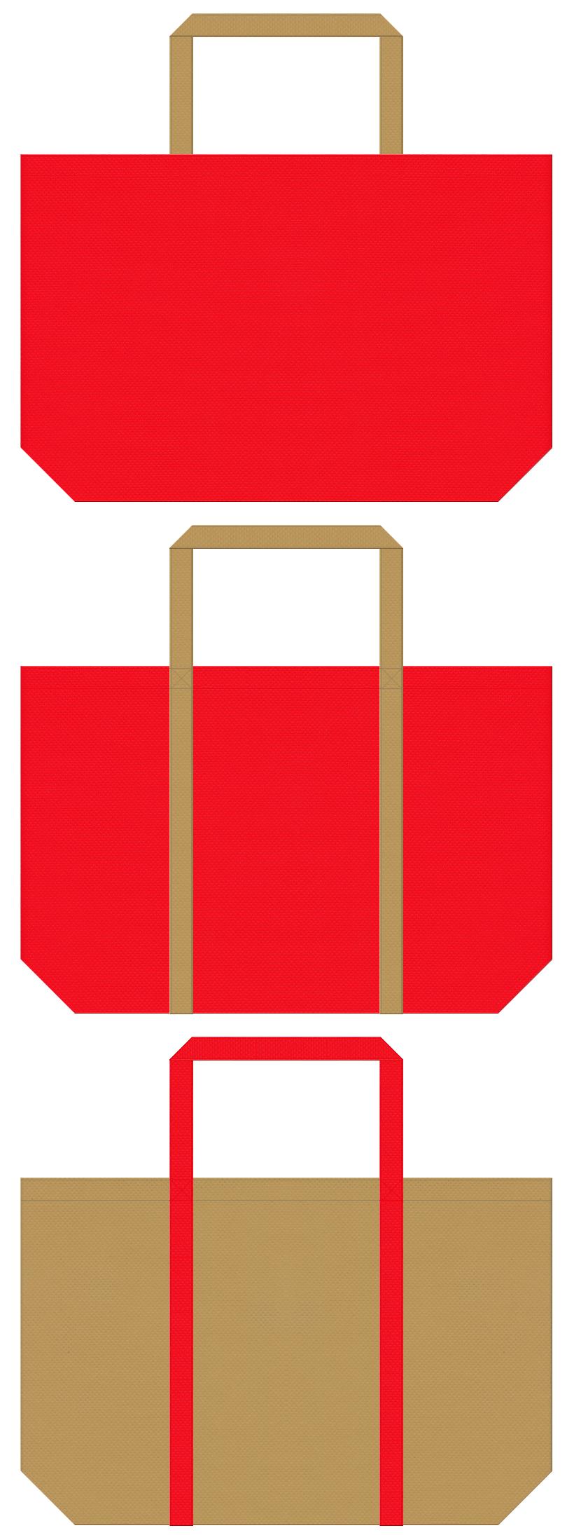 赤色と金色系黄土色の不織布ショッピングバッグデザイン。
