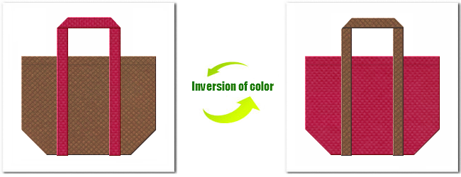 不織布No.7コーヒーブラウンと不織布No.39ピンクバイオレットの組み合わせのショッピングバッグ