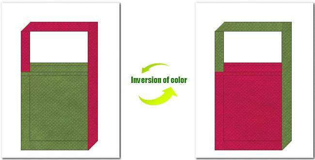草色と濃ピンク色の不織布ショルダーバッグのデザイン:梅とメジロ風の配色で和風柄にお奨めです。