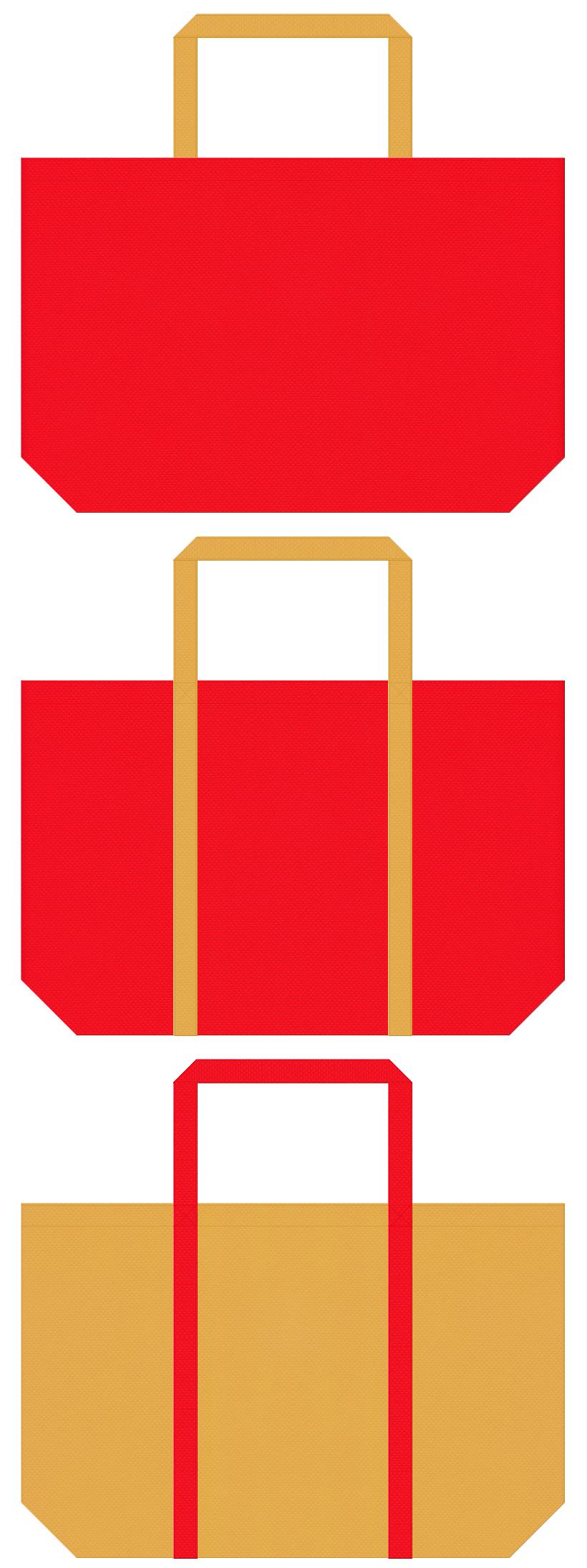 絵本・むかし話・赤鬼・節分・大豆・一合枡・御輿・お祭り・和風催事・福袋にお奨めの不織布ショッピングバッグのデザイン:赤色と黄土色のコーデ