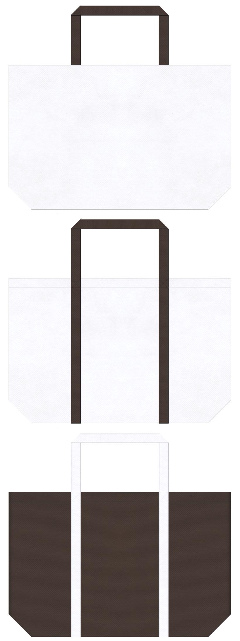 白色とこげ茶色の不織布バッグデザイン:職人イメージのランドリーバッグにお奨めです。