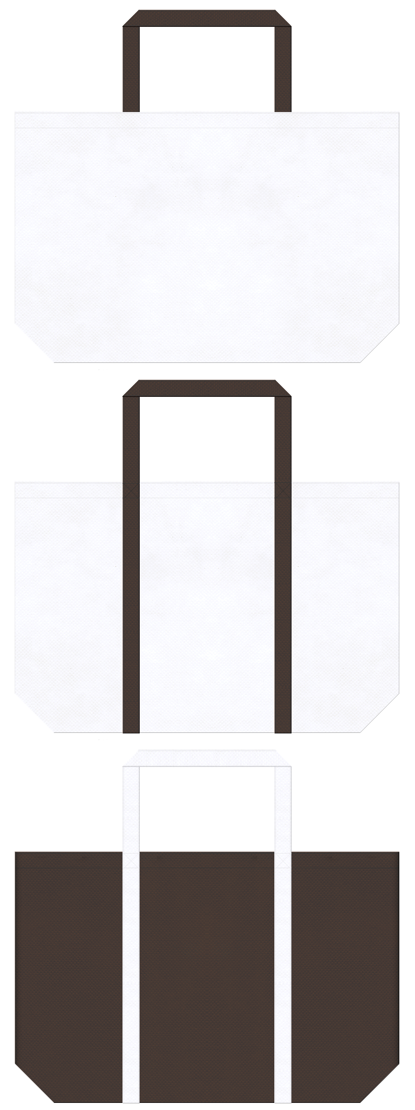 展示会用バッグ・ブラウス・ワイシャツ・礼装・雪だるま・雪まつり・観光・城下町・武家屋敷・お城イベント・書道・ホテル・マンション・オフィスビル・店舗インテリア・農学部・学校・学園・オープンキャンパス・学習塾・レッスンバッグ・スイーツ・保冷バッグにお奨めの不織布バッグデザイン:白色とこげ茶色のコーデ
