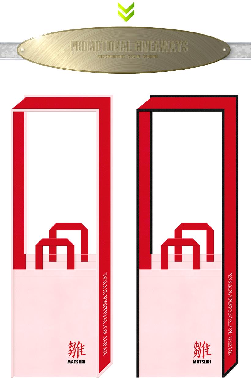 桜色と紅色の不織布バッグデザイン:ひなまつりイベントのノベルティ