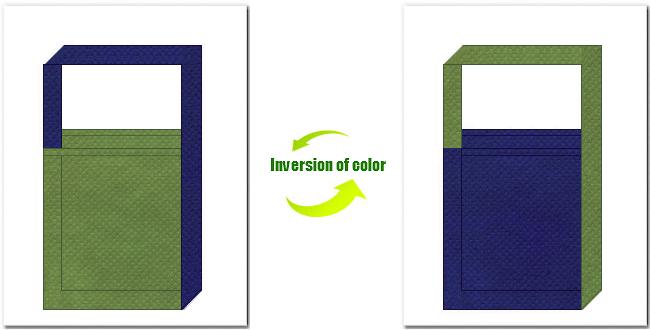 草色と明紺色の不織布ショルダーバッグのデザイン