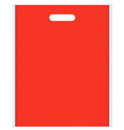 不織布バッグ小判抜き メインカラー水色とサブカラーオレンジ色の色反転
