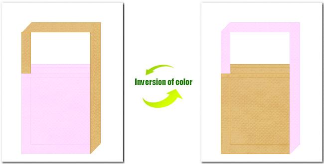 明ピンク色と薄黄土色の不織布ショルダーバッグのデザイン