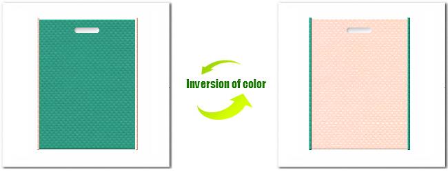 不織布小判抜き袋:No.31ライムグリーンとNo.26ライトピンクの組み合わせ