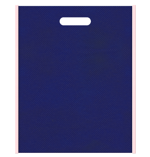 不織布小判抜き袋 メインカラー桜色とサブカラー明るめの紺色の色反転